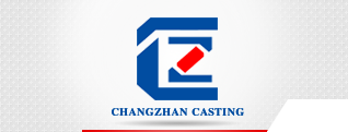 Changyi Changzhan Casting industry CO. , Ltd